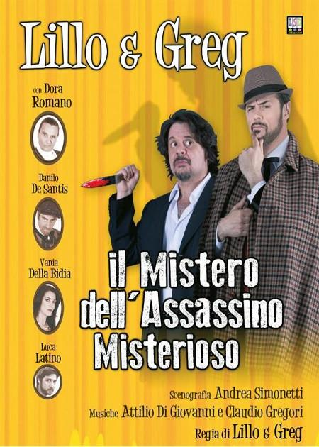 Il mistero dell ' assassino misterioso